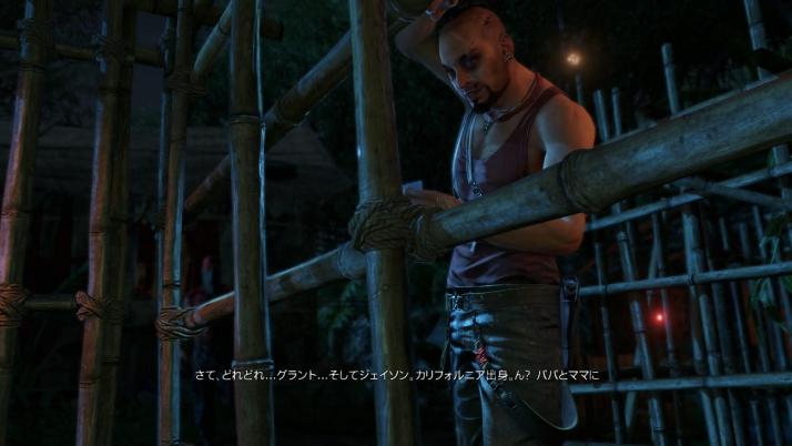 Far Cry® 32014-7-28-22-1-6