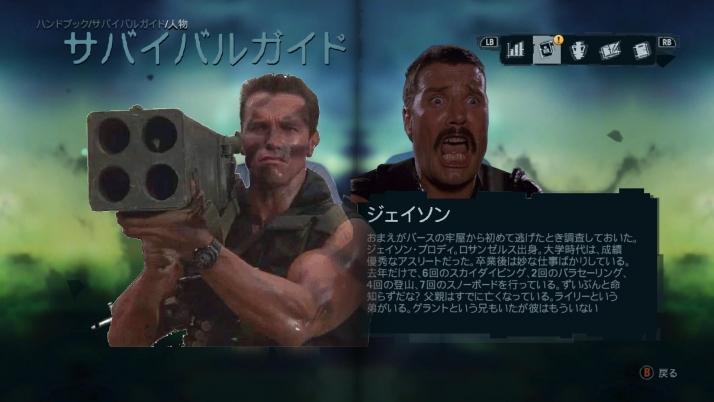 Far Cry® 32014-7-28-22-19-20
