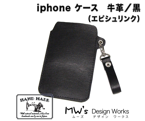 iphoneケース /牛/黒/エピ01