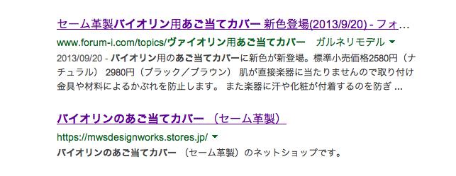 stores_201403102340281c9.jpg