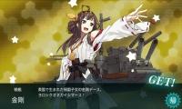 艦これの金剛の参考画像。