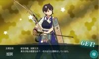 艦隊これくしょん、加賀の参考画像