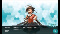 艦これのキャラクター、那珂の参考画像