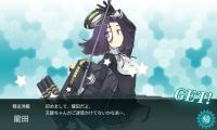 艦隊これくしょんに登場する龍田の参考画像