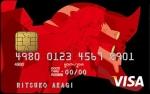 エヴァンゲリオンのクレジットカード画像。アスカバージョン