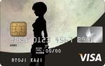 エヴァンゲリオンのクレジットカード画像。綾波レイバージョン