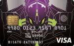 エヴァンゲリオンのクレジットカード画像。初号機バージョン
