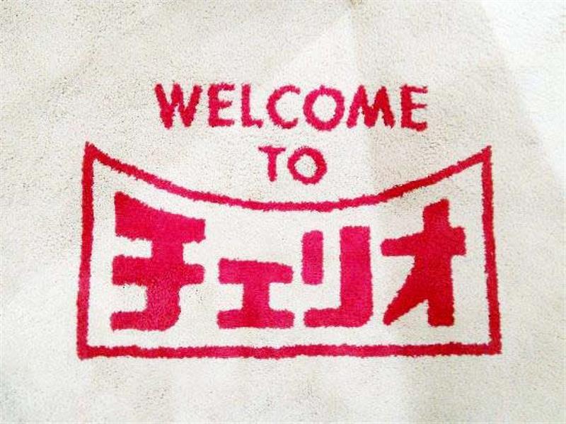 cheerio_logo.jpg