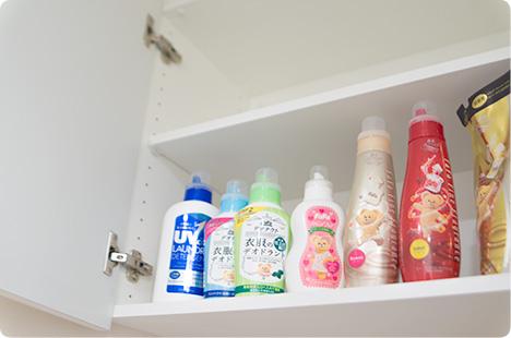 ファーファの洗剤