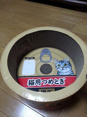 20140828猫用つめとぎ_R