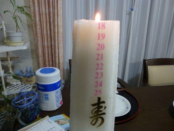 結婚記念日9