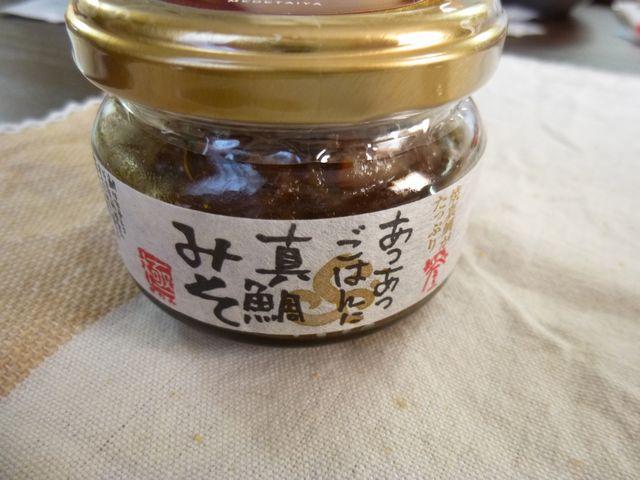 鯛味噌<br />3