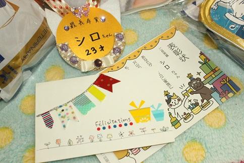 keiro2.jpg