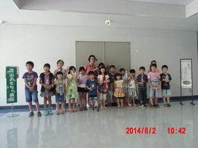 CIMG5168.jpg