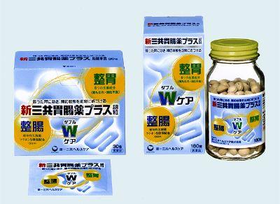 第一三共胃腸薬プラス
