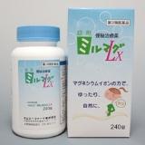 錠剤ミルマグLX