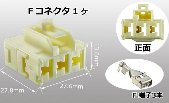 3P312K-YZ-F.jpg