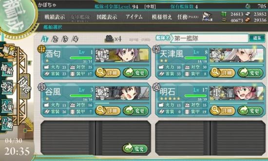 E-5くりあ2