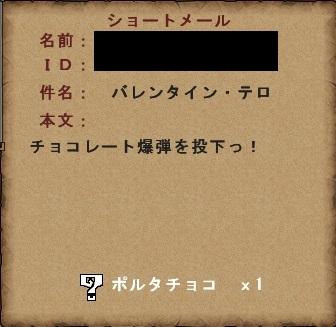 mhf_20140214_184311_647.jpg