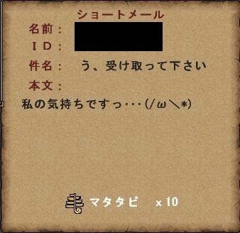mhf_20140308_222810_699.jpg