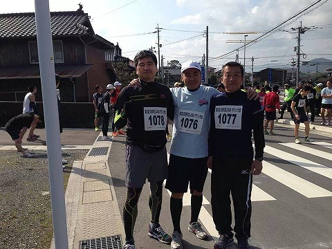 kanda marathon