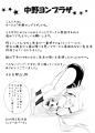 らきパ_20140524_5