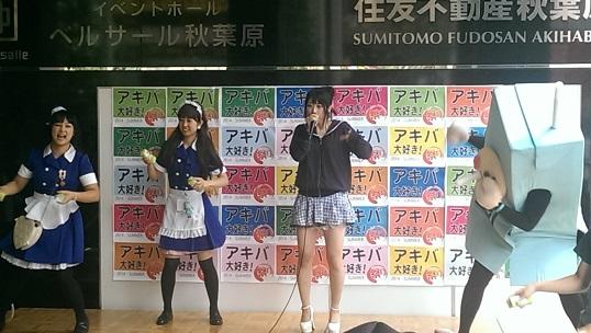 アキバ大好き祭り_3