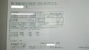 201402k.jpg