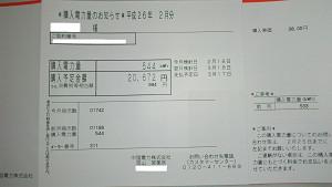 201402u.jpg