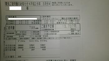 resize1315.jpg