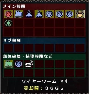 022701.jpg