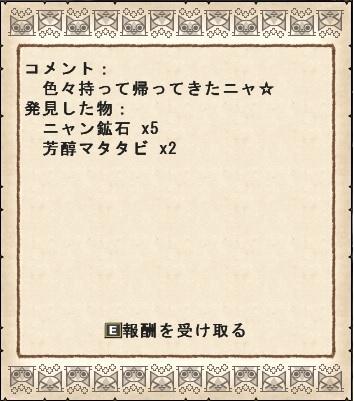 091305.jpg