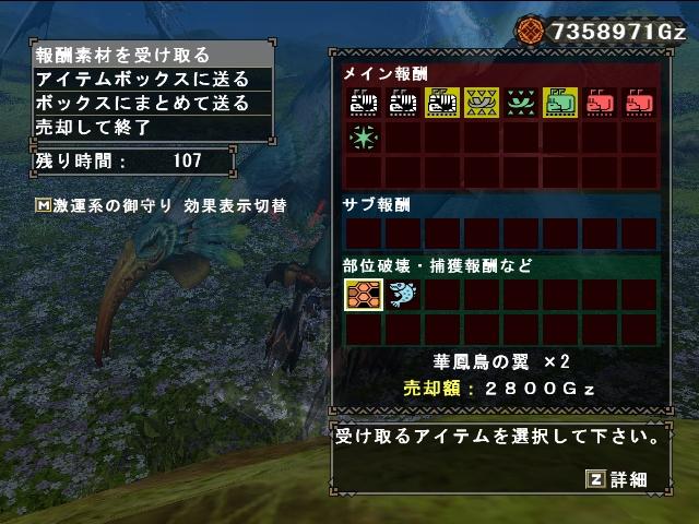 mhf_20140701_212326_005.jpg