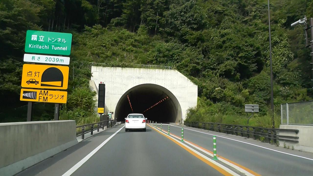 三陸2 その9 陸前高田 - nana145...