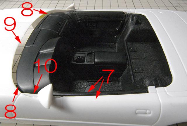 3671 ボディと内装の位置合わせ 矢印付2 640×430