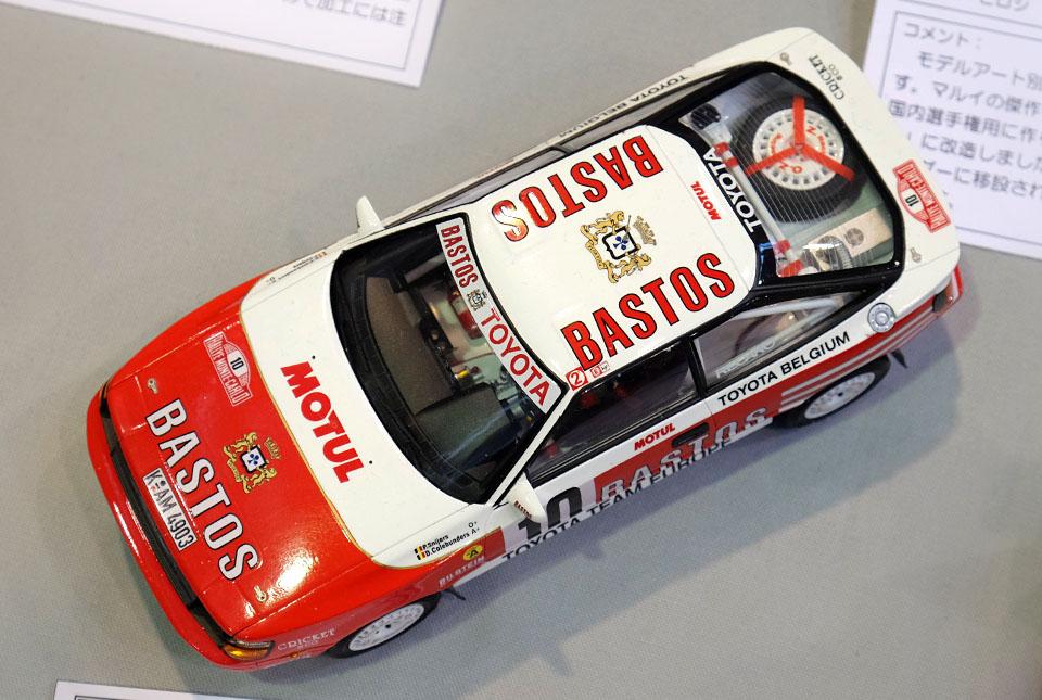 4034 バストス・セリカ 960×645