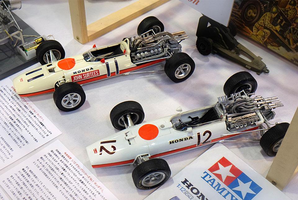 4039 ホンダ F1 960×645