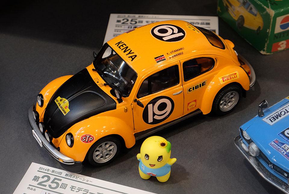 4055 VW ラリー 960×645