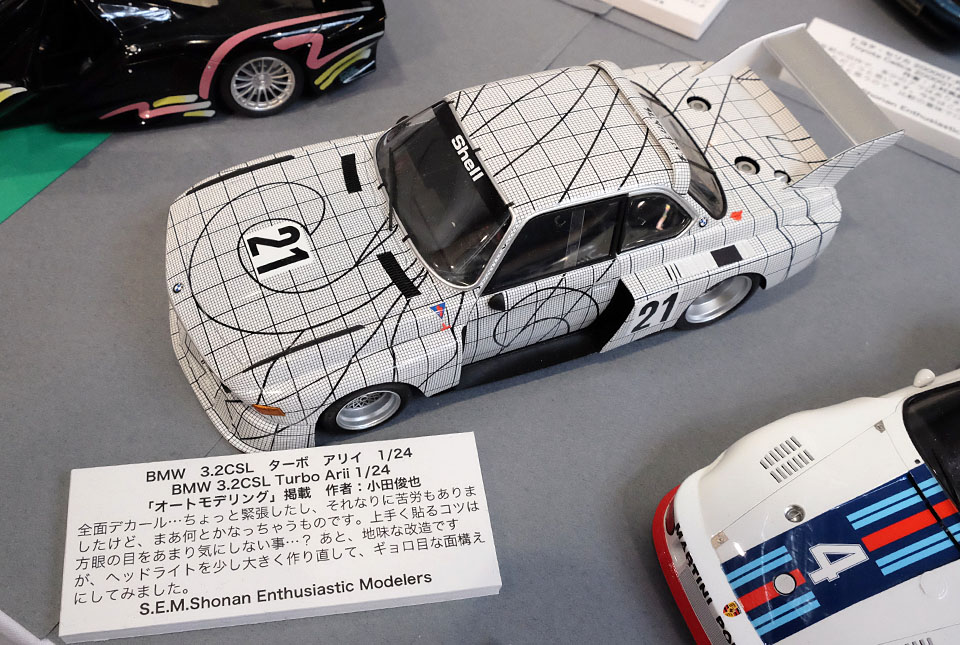 4190 BMW ミリメータ 960×645