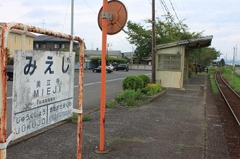 004tarumi.jpg