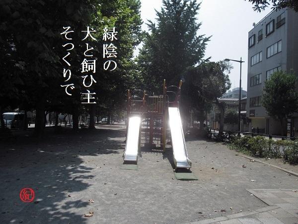 3-0815I.jpg