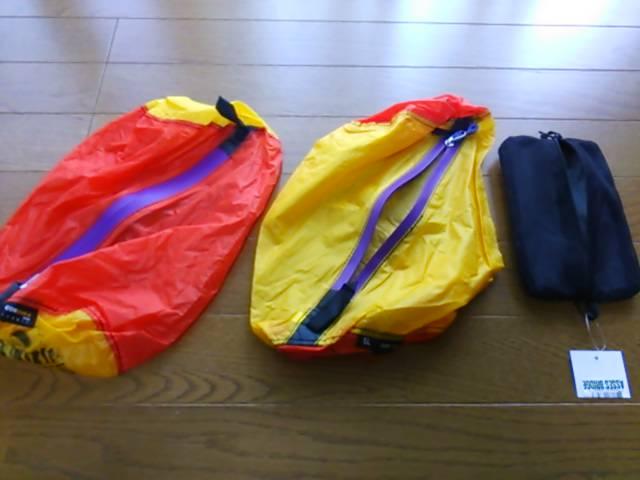 高級防水袋