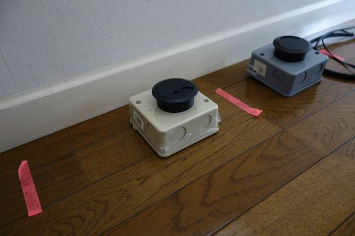 床下配線 スピーカー ケーブル