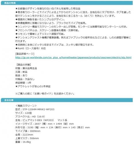 SnapCrab_NoName_2014-6-22_6-42-28_No-00.jpg