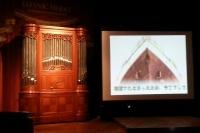kawaguchikoOrugorumuseum04142