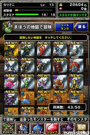 2014-02-09_6.jpg