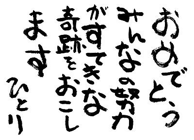 moblog_e1bce65c.jpg