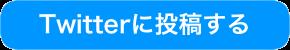 pixelmator-角丸