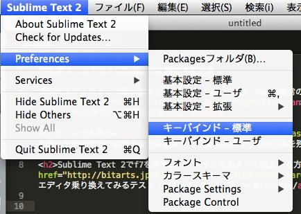 Sublime Text 2-tab