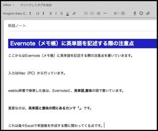 evernote-paste